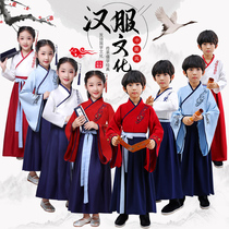 Childrens costume Han Chinese school clothes boys childrens clothing three characters classic costumes boys and girls pupils open pen ceremony