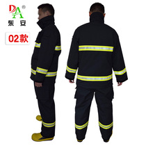 Dongan (DA) DA-016 Hongxing 02 single fire fighting suit flame retardant waterproof training and rescue.