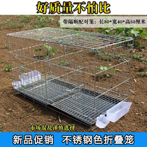 Chicken cage family stainless steel-colored farm special cage extra large pigeon rabbit cage folding bold cage