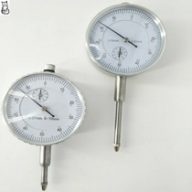 Shock-proof percentwatch indicates the head of the meter gauge gauge 0-10mm percenttable 0-30mm height gauge head
