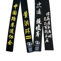Zhuo O taekwondo belt black belt taekwondo belt embroidery word taekwondo belt black trainer with embroidery custom