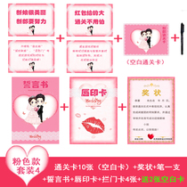 Meet the pro wedding tricky groom clearance card blocking pro blocking door game card wedding supplies wedding vows guarantee book