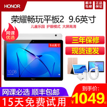 HONOR glory tablet play flat 2 (9 6 inches)4G Big Screen Talk tablet Android smart tablet two-in-one game Office tablet talk ipad