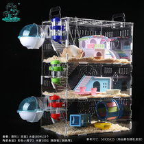 Squirrel Dr. net red acrylic hamster cage transparent hamster cage hamster baby gold bear single-storey villa
