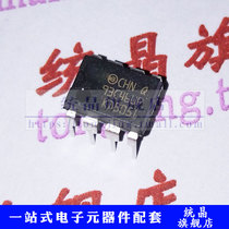 M93C46-WBN6P 93C46WP DIP8 import new in-line memory IC