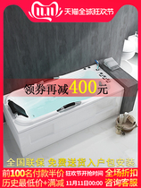 Japanese net red acrylic bathtub with adult small single-family heated surf massage square bath