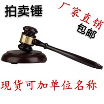 Auction hammer law hammer gavel court gavel judge hammer auction dedicated hammer trial gavel gavel