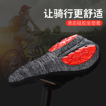 Bicycle cushion set Soft comfort thickening silicone Mountain bike memory sponge seat sleeve ride bike equipment Accessories