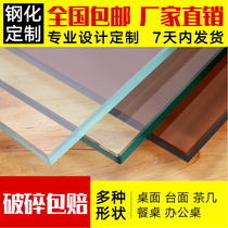 Jin Ming tempered glass custom table table table custom table surface rectangular table plate pad home