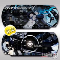 PSP3000 sticker pain machine film PSP2000 body protection color paste chassis paste Black Rock Shooter BRS