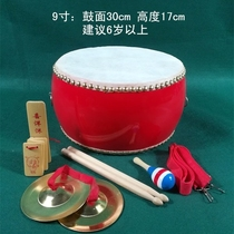 Drum instrument hand play childrens early education instrument a full set of wipe toy drum 2019 big 镲 gongs and drums 2019 Luo copper