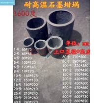 High-temperature graphite palladium containing silicon carbide industrial furnace smelting pot aluminum copper iron silver steel palladium