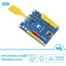 nRF52840 Development Board Bluetooth 5.0 Module Bluetooth MESH 2.4GHz Protocole