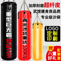 Professional martial arts fitness sandbag boxing sandbag loose hanging hanging adult children Muay Thai training equipment
