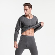 Thermal underwear mens size plus fat increase number of autumn underwear autumn pants fat guy fat guy v collar thermal underwear suit