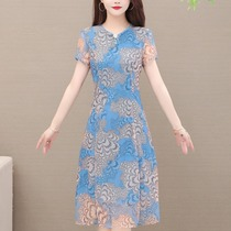 Middle-aged mother summer short-sleeved chiffon dress womens 2020 new fashion noble slim 50-year-old skirt