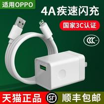 Shunfeng can send oppo fast charging line original flash r11plusr9splusr9plusr11splusr15 dream version lzl original suitable for 0p0p flash charge.