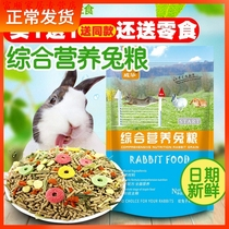 Lop rabbit live young feed rabbit food pet rabbit rabbit bunny eat food Dutch pig food supplies