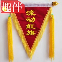 Mobile red flag custom-made recognition Jinqi custom-made triangular health discipline mobile red flag planting velvet satin custom