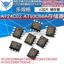 At24c02 at93c66a memory IC chip AT24C0101 04B 08 512 256 8 foot SOP8