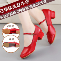 Dance shoes women square dance shoes leather soft bottom red dance shoes in the elderly with the ballroom dance shoes spring and summer