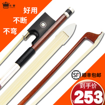 Caro carbon fiber violin bow Brazil hematoxylin White Horsetail professional playing 1 2 3 4 8 factory direct