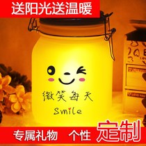 Personality Sun jar storage collection sun solar lights Moonlight bottle creative birthday gift male send girls