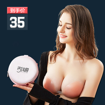 Chest stickers female silicone invisible underwear wedding with bra gather small chest thickening large chest non-slip ultra-thin on the care of breast stickers