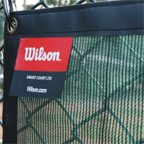 Genuine tennis court windscreen Wilson windbreak fence fence Stadium windscreen windscreen