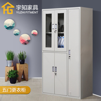 Manager boss combination wardrobe wardrobe iron cabinet Steel Multi-Purpose hanging wardrobe home iron wardrobe with lock