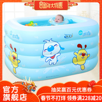 Nuoao baby swimming pool thickened newborn swimming barrels baby insulation home children inflatable bathtub