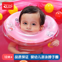 Nuoao oversized pink thickened baby swimming ring baby swim neck collar Anti-back collar gift box