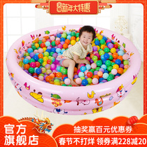 Nuoao baby inflatable ocean ball pool wave pool fishing pond sand pool children swimming pool 130cm