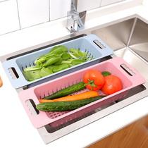 Retractable dishwashing vegetable basin leachate basket rectangular plastic fruit plate household kitchen sink wash dishes storage