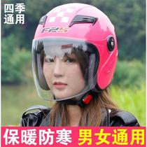 Male and female motorcycle electric car helmet semi-helmet helmet ride autumn winter cold warm and rain Four seasons general