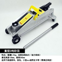 Jin top small car car with car 2 car roof replacement tire Jack Horizontal 2 tons hydraulic dry Jin