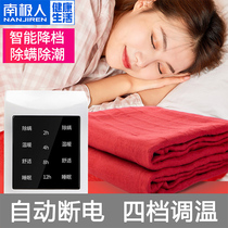 Antarctic electric blanket single bed bedroom double-controlled temperature adjustment home small small pieces of student dormitory electric tweezers.
