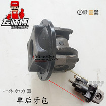 Zongshen longxin Lifan three-wheeled motorcycle accessories 150200 Changan integrated rear axle single tooth package differential