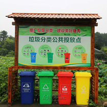 Outdoor anti-corrosion wood garbage room garbage sorting kiosk beautiful rural garbage sorting garbage shed fence