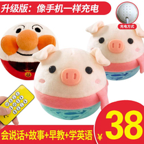 Anpanman saut dobstacles Baby toy net red hoching sound with childrens baby seaweed pig apprendra à parler