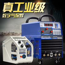 Century Rui Ling 270 carbon dioxide gas protection welding machine split two-warranty welding machine 220V 380V dual use