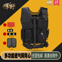 Tactical vest anti-stab vest lightweight multi-functional special forces Black Summer breathable security combat equipment