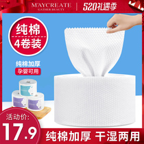 4 package) cotton wash towel roll disposable female sterile Beauty Facial Cleansing soft tissue paper remover wipe face special