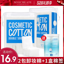 2 pack 444 piece cotton remover cotton thick double-sided double-effect makeup makeup makeup facial cleansing tool
