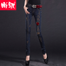 Shang Yu jeans women 2019 spring and autumn new stretch was thin was high slim casual wild hole feet trousers