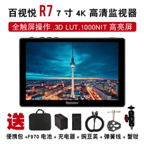 Hundred View Joy R7 7 inch SLR HDMI HD camera monitor a7m3 R3 GH5S 5D4 director monitor