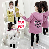 Girls windbreaker in the long section of the 2019 autumn new Children Korean version of the two wear jacket in the big boy shirt tide