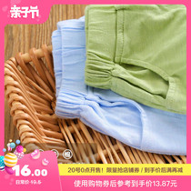 Boys shorts cotton baby summer women 1-3 years old childrens pants summer pants bamboo cotton childrens pants thin