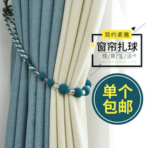 Curtain strap buckle tie rope tied with Bolt rope lanyard tie strap storage accessories curtain buckle accessories acrylic