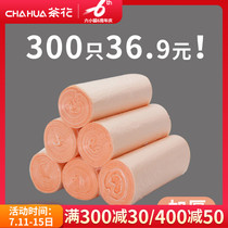 Camellia garbage bag household thickening medium large disposable roll plastic color kitchen desktop small pull and bag